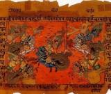 Махабхарата и Рамаяна