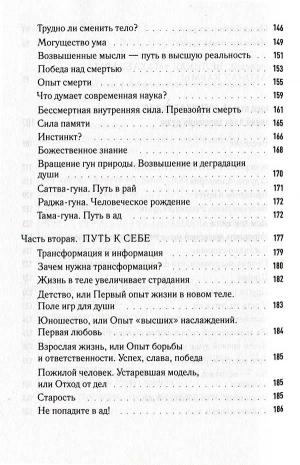 Александр Хакимов - Эволюция сознания: Сборник