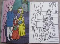 Простая жизнь: Раскраска для детей
