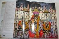 Вриндаван, место игр Господа (3-е изд.)