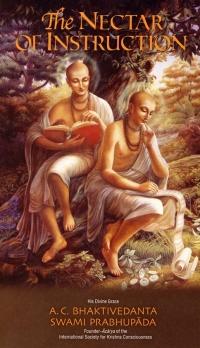 Bhaktivedanta Swami Prabhupada - The Nectar of Instruction. (Нектар наставлений на английском языке)