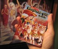 Bhagavad Gita As It Is [1972, Complete Edition] на английском языке. Карманный формат