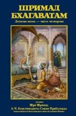 Комплект Шримад Бхагаватам. 26 томов (1.1-12) + ПОДАРОК!