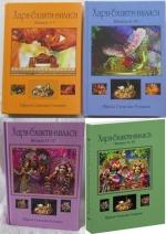 Санатана Госвами. Хари-бхакти-виласа. Все 4 тома