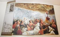 Бхакти Чайтанья Свами - Говардхана. Холм, исполняющий все желания