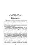 Махабхарата. Книга 2. Сабха-парва
