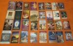 Полный комплект книг по ведической культуре + ПОДАРОК!