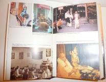 Сатсварупа дас Госвами - Прабхупада (1-е изд.)