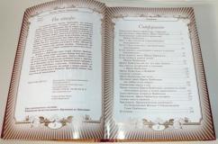 Сатсварупа дас Госвами - Величие Прабхупады (подарочное издание)