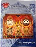 Шри Кришна-катхамрита. 14: Слава маха-прасада