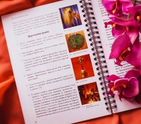 Храм в каждом доме: Руководство по поклонению Божествам в домашних условиях