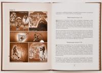 Ватсала дас - Наглядная философия Бхагавад-Гиты. Руководство по изучению