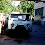 205 Автобус Харе Кришна