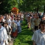 32-Ратха Ятра 2010 СПб