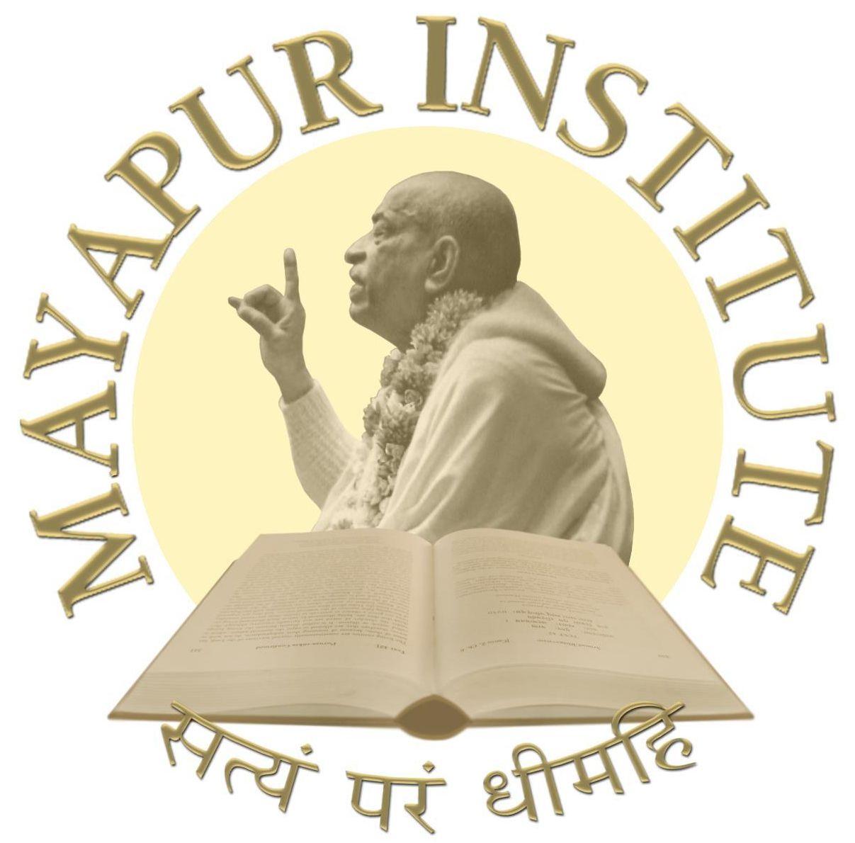 Бхакти-шастри.руководство по изучению