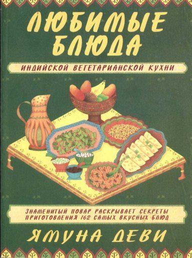 Блюдо из крабовых палочек с сыром