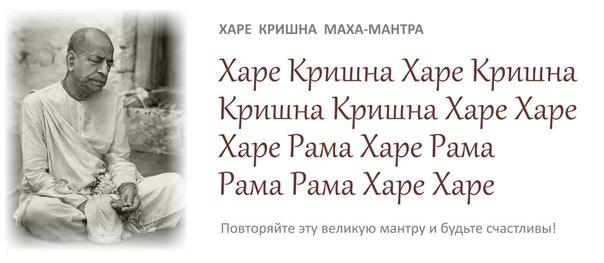 Mantra  Wikipedia