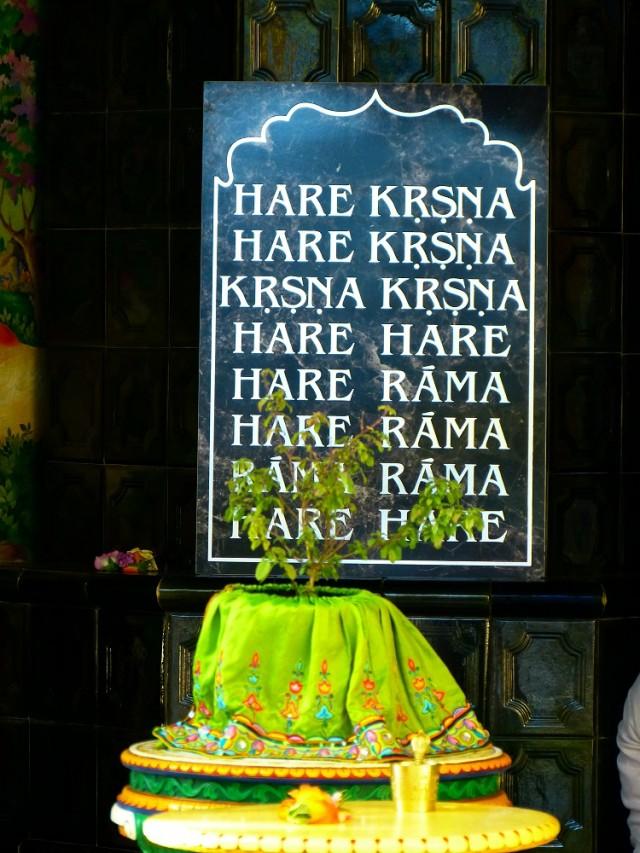 Харе Кришна