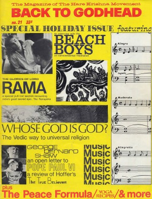 Back to Godhead Vol 21 1968